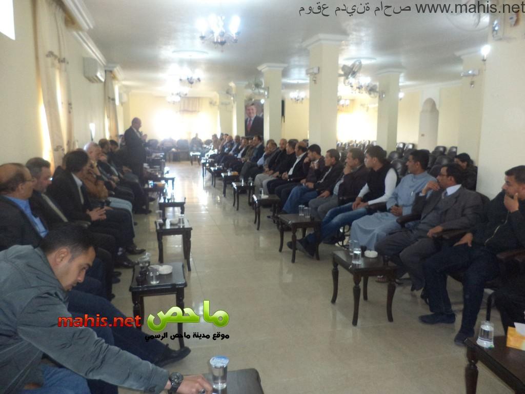صورة من اجتماع عشيرة ماحص