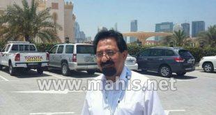 الدكتور ابراهيم مفلح العبادي