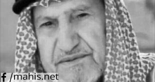 الحاج خليل مسلم ابو عذية