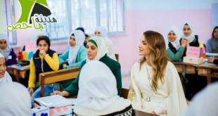 زيارة الملكة رانيا العبدالله